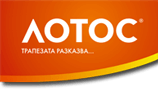 Лотос